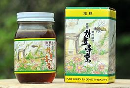 純粋ニホンミツバチ 蜂蜜